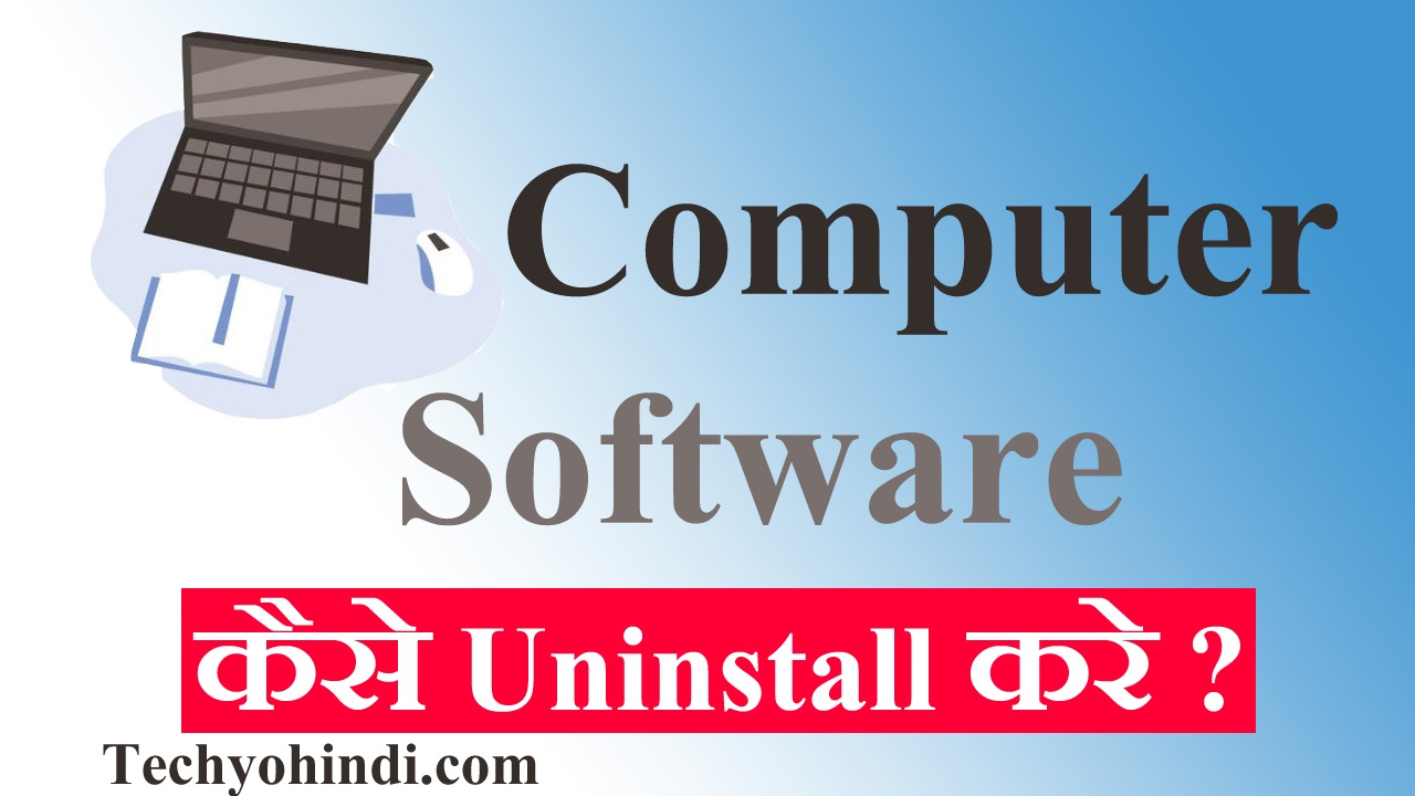 Laptop-software-uninstall