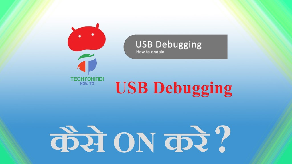 USB debug kaise on kare?