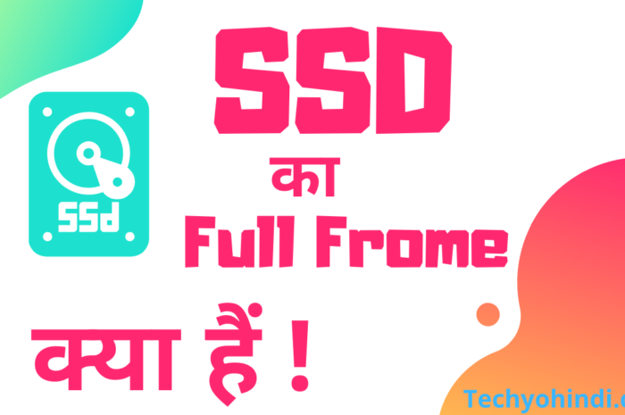 SSD full form in computer [ हिंदी ]