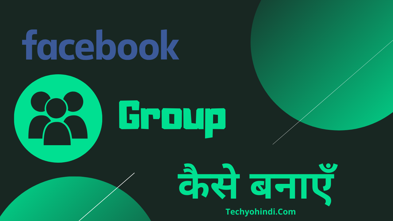 Facebook Group Kaise Banaye