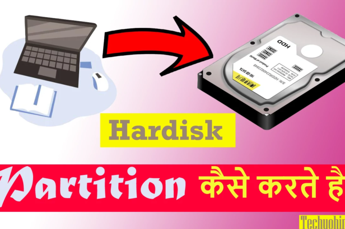 How to partition hard disk in windows 10 | Hard Disk Partition कैसे करते है