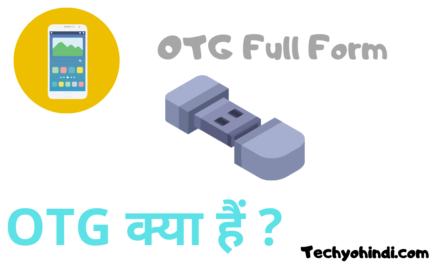 OTG full form in hindi
