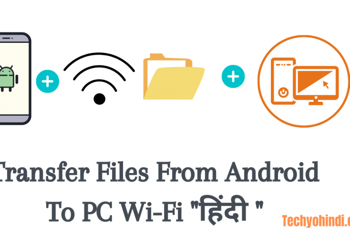 "Transfer Files From Android To PC Wi-Fi ""हिंदी """
