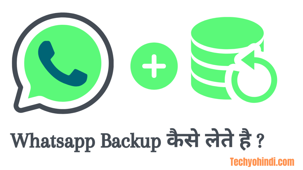 Whatsapp Ka Backup Kaise Le In Hindi